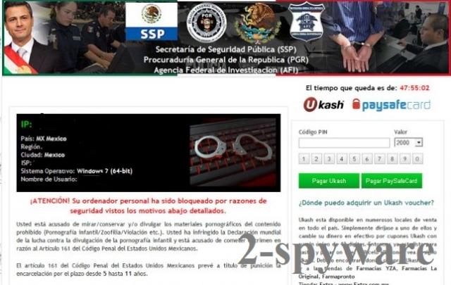 Agencia-Federal-de-Investigación-Virus-Screenshot