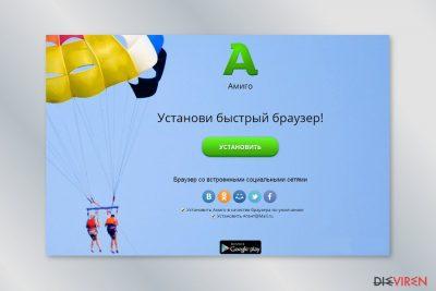 Screenshot Amigo-Webseite