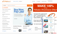 an-example-of-alibaba-ads_de.png