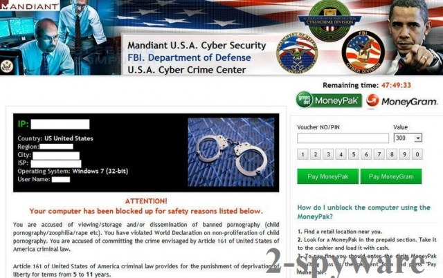 Mandiant USA Cyber Security virus-Screenshot