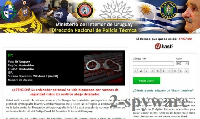 Ministerio-del-Interior-de-Uruguay-Virus-Screenshot