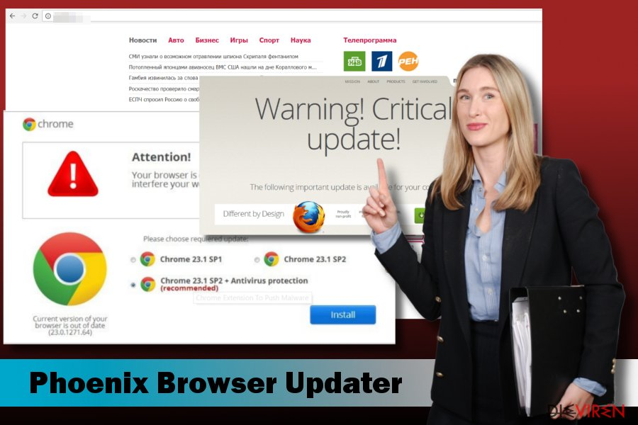 Phoenix Browser Updater