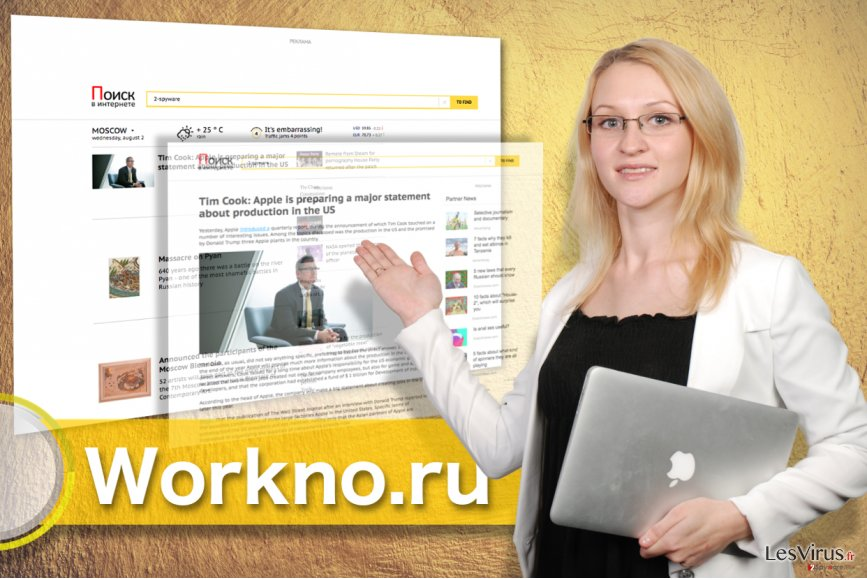 workno.ru-Screenshot